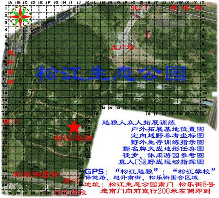 松江生態全景坐標圖1.jpg